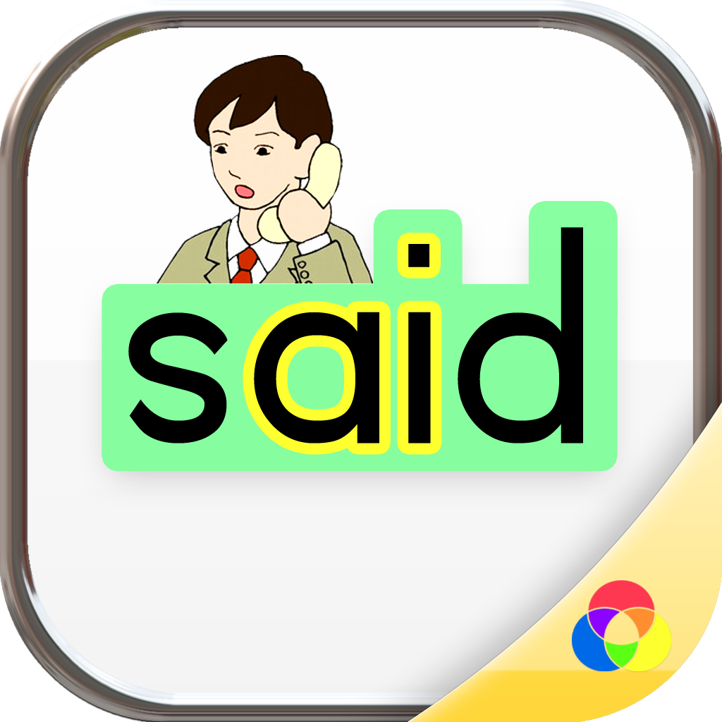 mzl.rkdteouo Sight Words 1 Pro : Easily teach the most common words in English for reading and spelling by ReadingDoctor Pty Ltd   Review